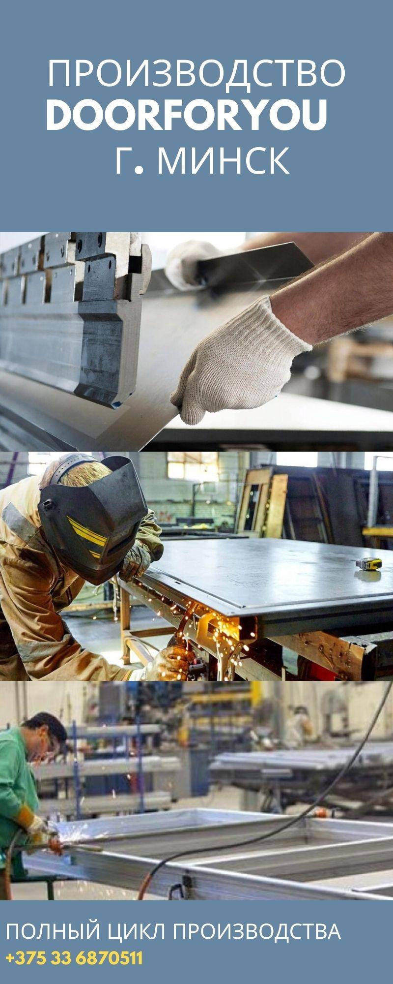 изготовление входных металлических дверей по индивидуальным размерам